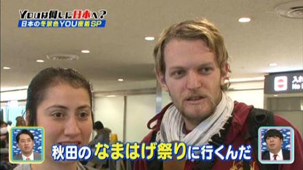 へ し は 日本 you に 何